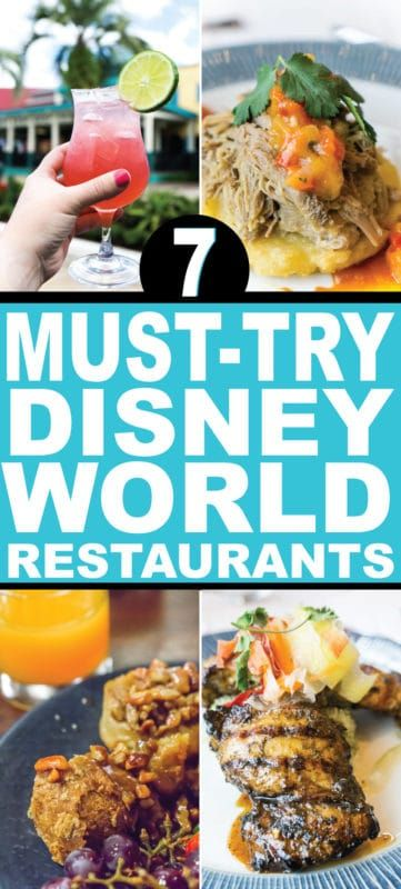 7 restaurantes imprescindibles de Disney World